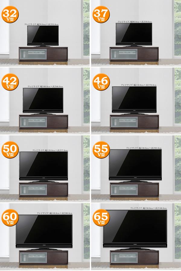 TVサイズ表