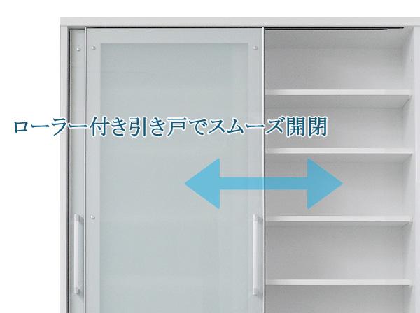 キッチン キッチンボード 収納 : ... &多量収納引出付[国産完成品