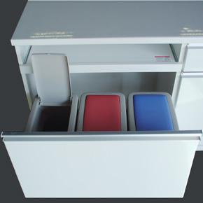 キッチンカウンター ダストボックス