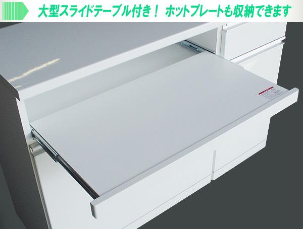 分別ダストボックス付キッチンカウンターimage3