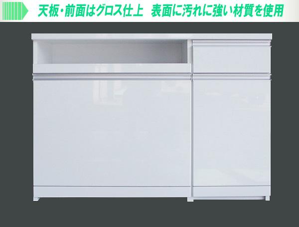 分別ダストボックス付キッチンカウンターimage4