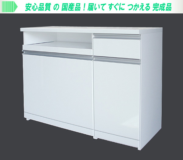 分別ダストボックス付キッチンカウンターimage5