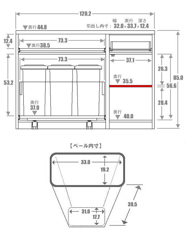キッチンカウンター 図