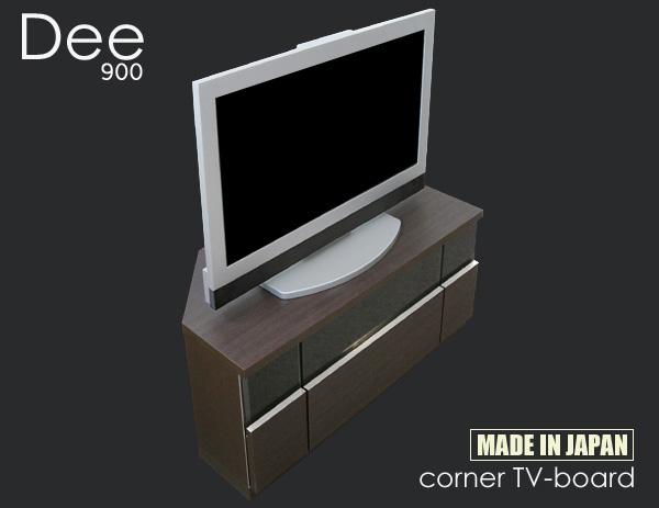 テレビ台 コーナー 32